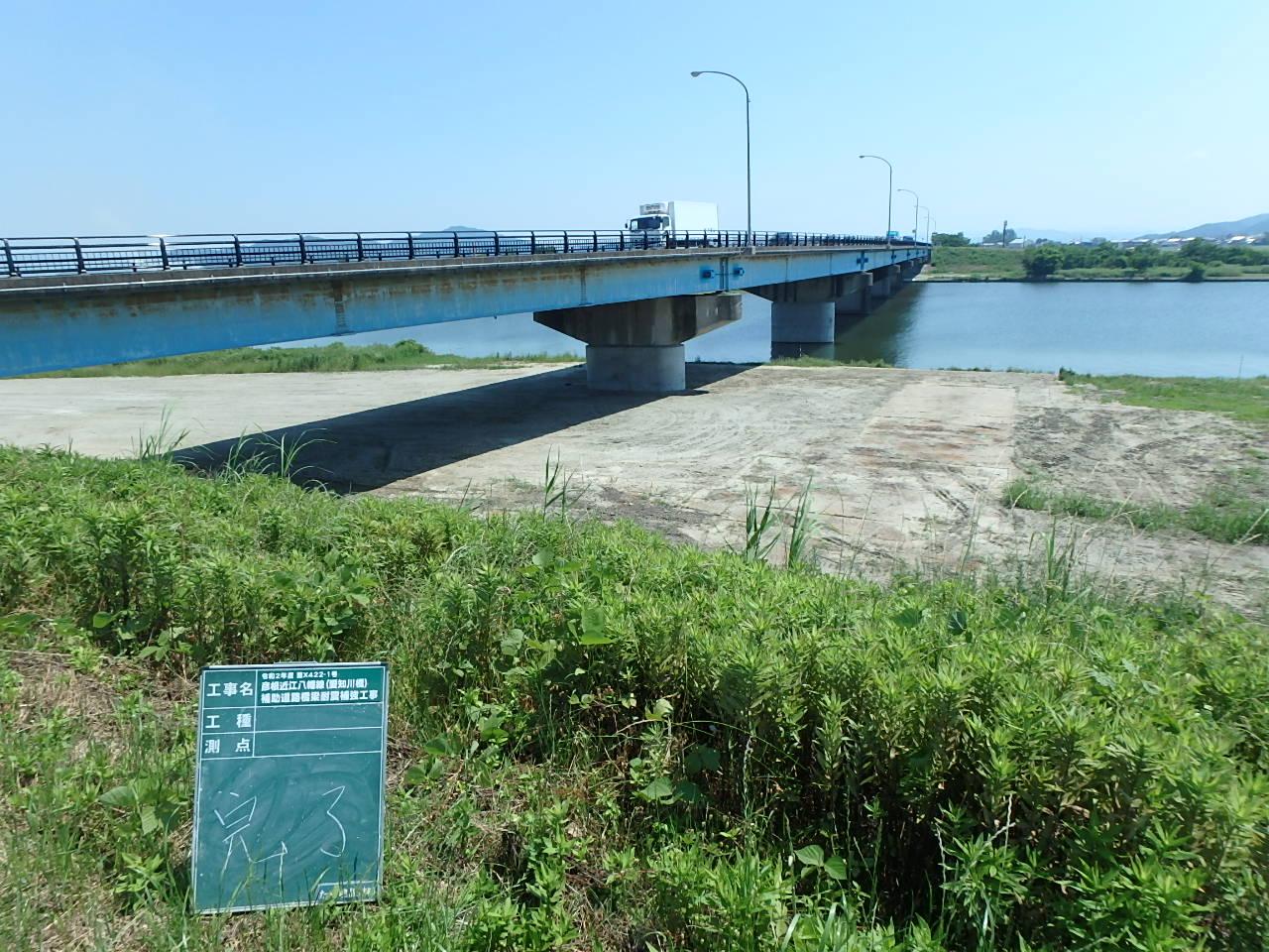 彦根近江八幡線(愛知川橋)補助道路橋梁耐震補強工事